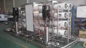 水处理系统成套生产线结构