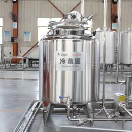 1000中小型酸奶生产设备