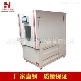 QHX-YCL甲醛测试试件平衡预处理恒温恒湿室