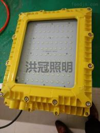 外场强光LED防爆灯 BFC8160LED防爆投射灯