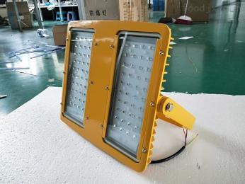 200W防爆灯价格 BFC8116LED防爆投光灯 壁灯