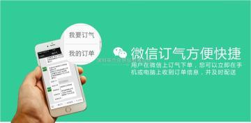 蘭洋zui專業訂氣客戶系統管理微信訂氣