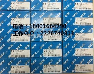 DT50-2B215252DT50-2B215252西克