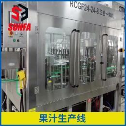 RXGF18-18-6全自动金银花饮料生产线