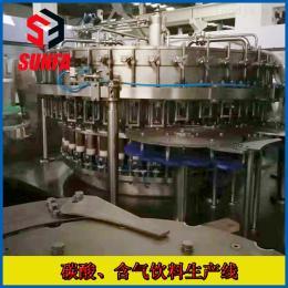 DXGF24-24-8小型碳酸果汁饮料生产线   含气线灌装机