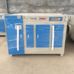 CCM-DG-5000光氧等離子一體機除臭除煙凈化器除塵設備