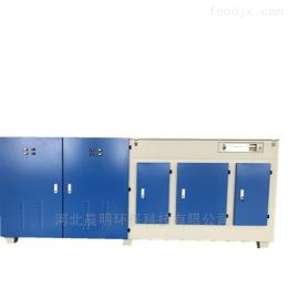 CM-DG-5000CM-DG-5000UV光氧等离子一体机净化设备