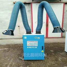 CM-HY-1.1焊接烟尘废气处理设备移动式焊烟净化器