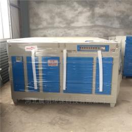 UV-10000源頭好貨直銷環保設備光催化廢氣凈化設備