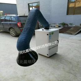 HY-1.1移动式焊烟净化器电焊厂烟尘处理设备