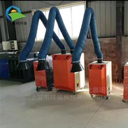 单臂焊烟净化器设备打磨除尘工作台废气处理设备
