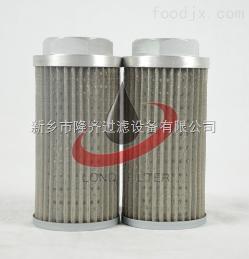 液體過濾器濾芯WU-100x100-J價格優惠