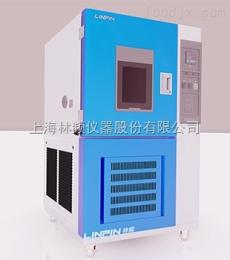 LRHS-101B-L高低温试验箱生产厂家 林频