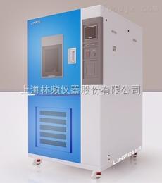 LRHS-101B-LJS高低温交变湿热试验箱『LRHS-101-LJS』