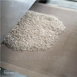 50HMV猫砂干燥机设备