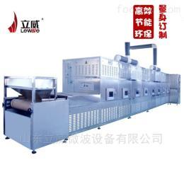55HMV油菜籽加热榨油推荐微波设备