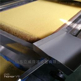 50HMV小型五谷杂粮微波熟化设备