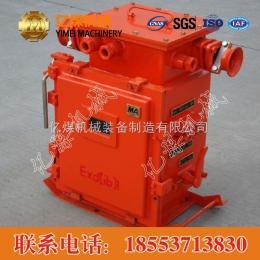 電詢QBZ-80礦用隔爆型電磁起動器
