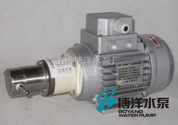 CQB型CQB型不銹鋼磁力齒輪油泵