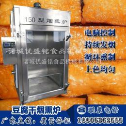 100豆腐干烘烤设备