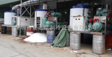 XSW-8T日产量8000公斤片冰机 厂家直销 高效节能 优质耐用