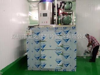 XSW-5T日产量5000公斤片冰机 厂家直销 高效节能 优质耐用