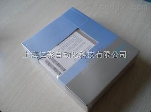 6AV6 381-1BM06-2AV0西門子工控軟件6AV6 381-1BM06-2AV0