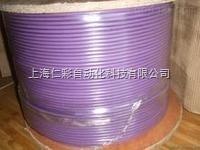 6XV1 830-0EH10西门子屏蔽电缆