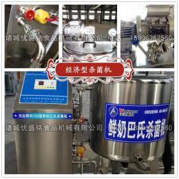 100-1000奶吧设备,酸奶吧设备,酸奶吧全套设备厂家
