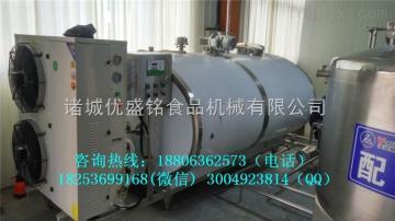 600L牛奶生产线价格,牛奶生产线加工设备,牛奶设备厂家