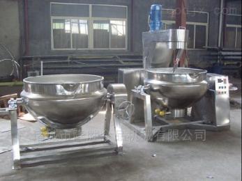 可倾式燃气夹层锅燃气搅拌式炒锅非标定制