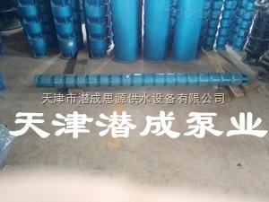 250QJ125-240-140天津热水深井泵型号-高扬程热水潜水泵厂家