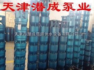 250QJ80-180-63KW深井潜水泵型号-天津井用潜水电泵