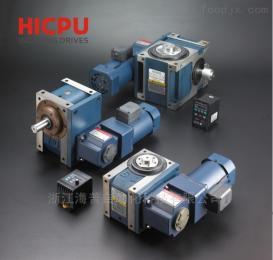 HR45DF2R270A食品灌装机械专用凸轮间歇分割器