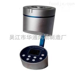 FKC-I浮游細菌采樣器
