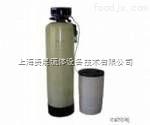 天津全自动钠离子交换器zui新报价