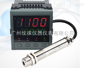 IRTP-800LS红外温度传感器