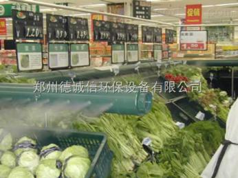 蔬菜保鲜加湿设备