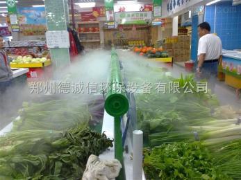 超市蔬菜加湿机器去