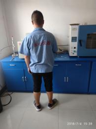 ZDHW-8ARM煤炭高位熱值和低位發熱量不同