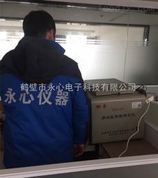 RZY-6H燃料油发热量检测仪器技术创新/燃油热量测定精准优于国标