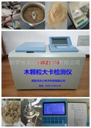 RZY-6H创新型商品热量化验仪器/油品发热量检测仪/技术L先