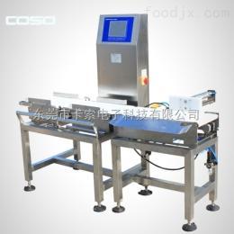 CW100A標準型智能型自動重量選別機 重量檢測機 重量檢測儀 動態檢重秤