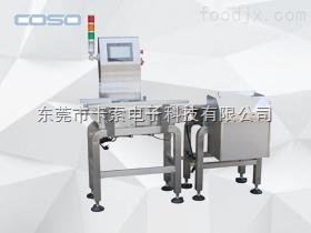 CW200火腿腸,膨化食品,重量檢測機,在線檢重稱,動態重量檢測機
