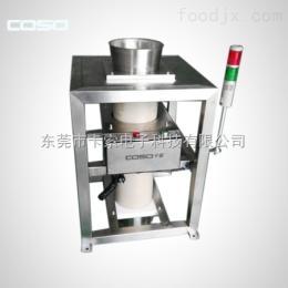pec2005B面粉裝袋專用金屬檢測機,食品用金屬分離器