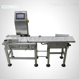 CW200糕點、火腿腸、方便面、食品添加劑重量檢測機  重量選別機 在線檢重秤 動態檢重機
