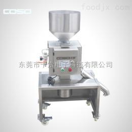 PEC2005食品 大米 米粉 豆粉 粉末 奶粉 面粉 金屬分離器 金屬分離機 金屬檢測機