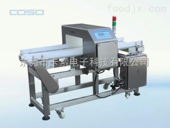AEC500C徐福记棉花糖金属检测机 奥利奥夹心饼干金属探测器 薯条食品金属检测仪