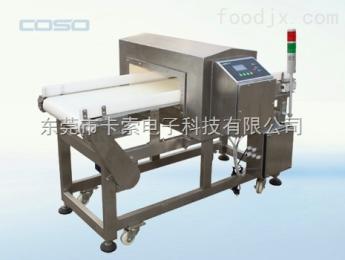 AEC500D福建奶茶食品金屬探測器 西雙版納茶葉金屬檢測機 眉山茉莉花茶金屬探測儀