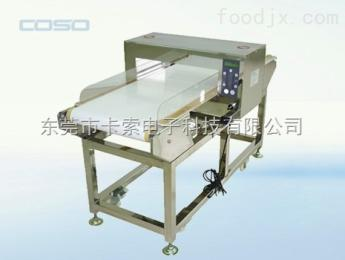AEC500C昆明鮮花餅食品金屬探測器 四川辣椒粉金屬檢測機 重慶胡椒粉金屬探測儀